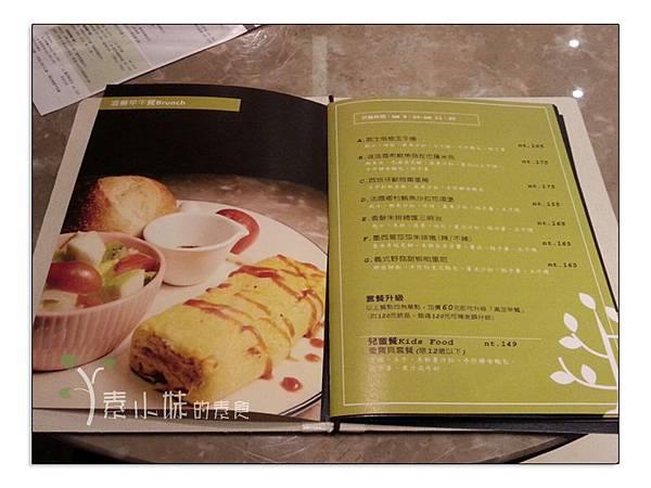 菜單 澄石蔬食咖啡廚坊chensveg cafe kitchen 台中素食蔬食食記