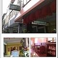 Yellow I Green 塔羅蔬食咖啡外觀裝潢 台中素食蔬食食記拷貝