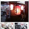 騎龍燒烤肉素食麵店 外觀裝潢 新北市新莊區 素食蔬食食記拷貝