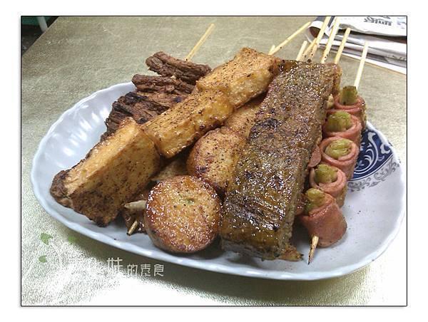 騎龍燒烤肉素食麵店  新北市新莊區