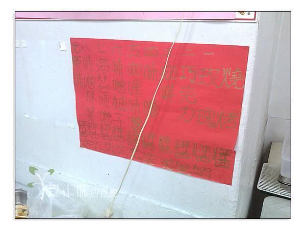 菜單2 騎龍燒烤肉素食麵店  新北市新莊區
