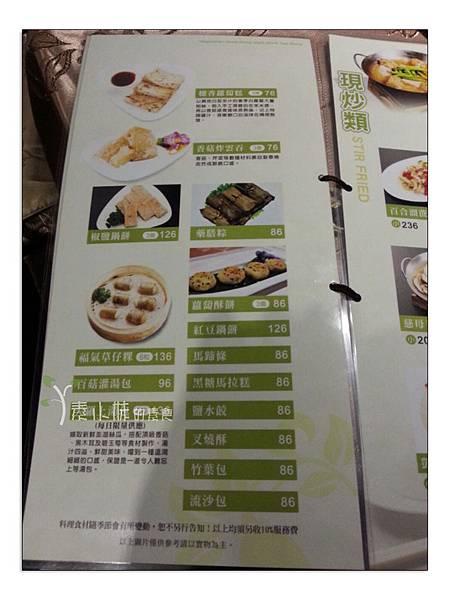 菜單2棗子樹蔬食餐廳 港式飲茶 台中西區素食蔬食食記