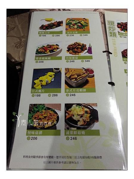 菜單1 棗子樹蔬食餐廳 港式飲茶 台中西區素食蔬食食記
