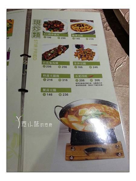 菜單4 棗子樹蔬食餐廳 港式飲茶 台中西區素食蔬食食記
