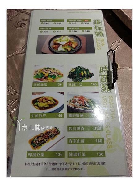 菜單5 棗子樹蔬食餐廳 港式飲茶 台中西區素食蔬食食記