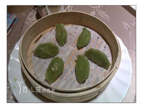 餃子 棗子樹蔬食餐廳 港式飲茶 台中西區素食蔬食食記