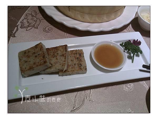 穗香蘿蔔糕 棗子樹蔬食餐廳 港式飲茶 台中西區素食蔬食食記