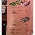 菜單1 Easy House 台中素食蔬食食記