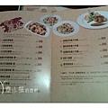 菜單3Easy House 台中素食蔬食食記