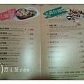 菜單4 Easy House 台中素食蔬食食記