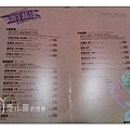 菜單5 Easy House 台中素食蔬食食記