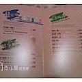 菜單6Easy House 台中素食蔬食食記
