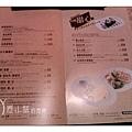 菜單8 Easy House 台中素食蔬食食記
