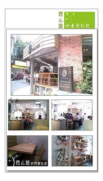 品品99 PP.99 Cafe 外觀裝潢 台北素食蔬食食記拷貝