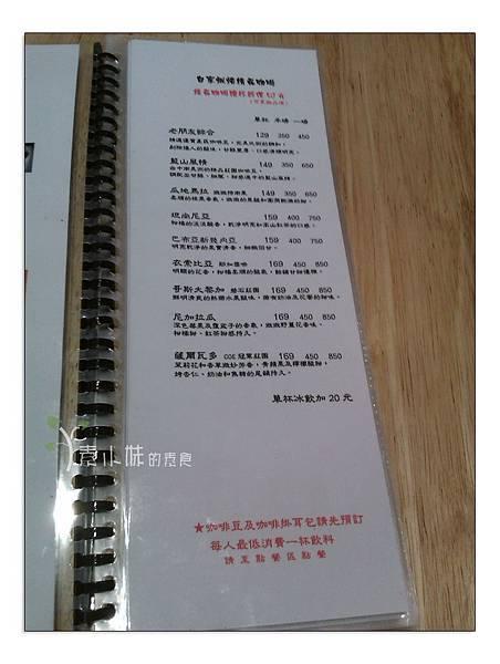 菜單 品品99 PP.99 Cafe 台北市素食蔬食食記 (1)