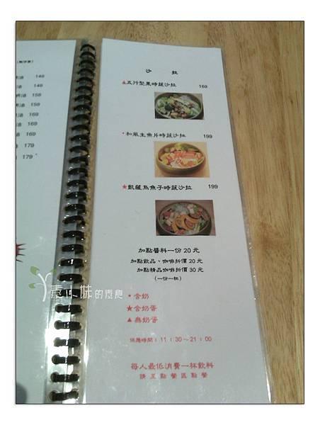 菜單 品品99 PP.99 Cafe 台北市素食蔬食食記 (9)