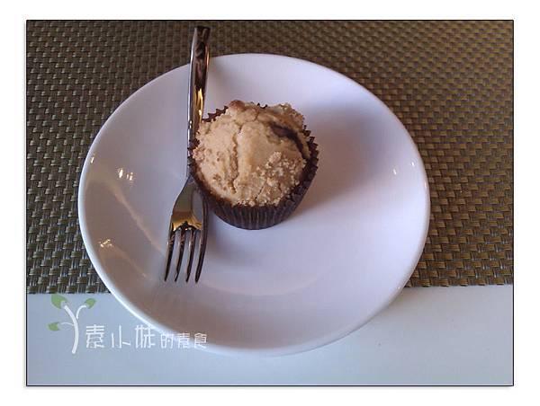 一口甜點 一沙一塵 台北市素食蔬食食記