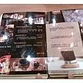 菜單 雲道咖啡 台中市素食蔬食食記 (2)