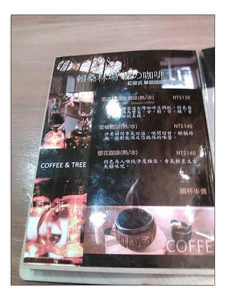 菜單 雲道咖啡 台中市素食蔬食食記 (4)