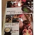 菜單 雲道咖啡 台中市素食蔬食食記 (5)