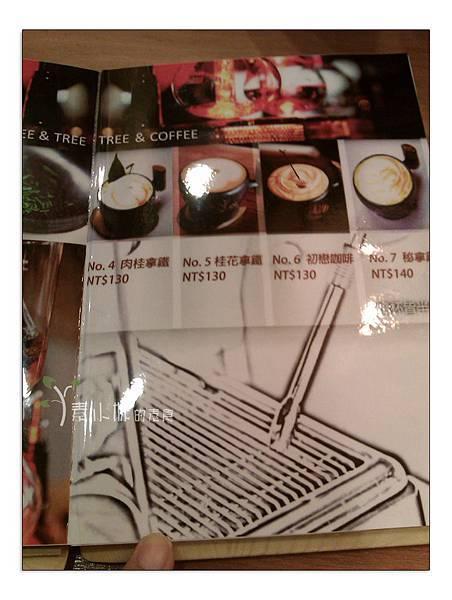 菜單 雲道咖啡 台中市素食蔬食食記 (6)