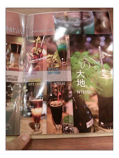 菜單 雲道咖啡 台中市素食蔬食食記 (8)
