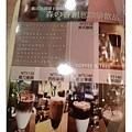菜單 雲道咖啡 台中市素食蔬食食記 (7)