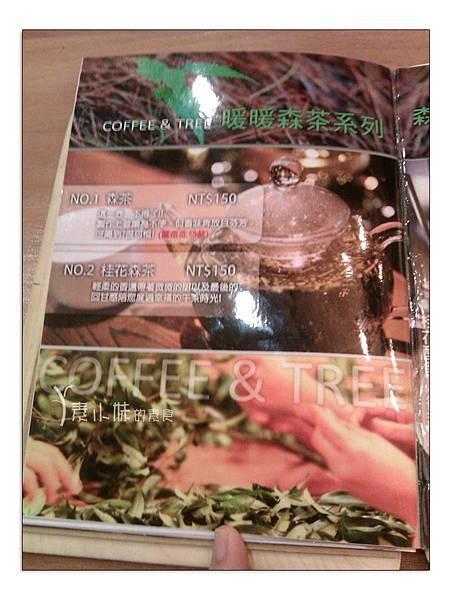 菜單 雲道咖啡 台中市素食蔬食食記 (12)