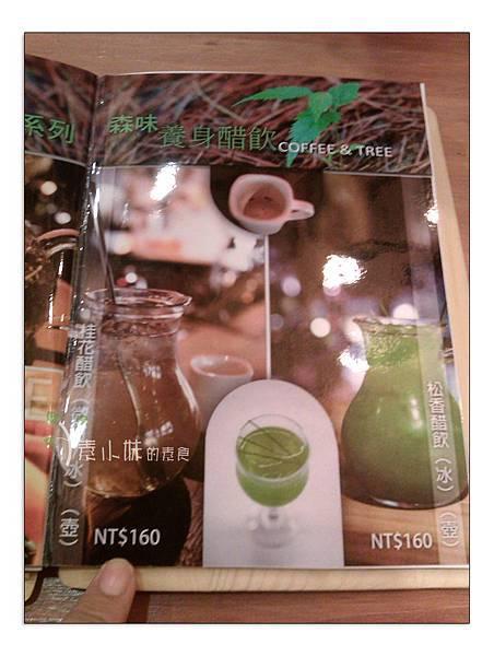 菜單 雲道咖啡 台中市素食蔬食食記 (13)