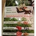 菜單 雲道咖啡 台中市素食蔬食食記 (14)