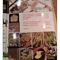 菜單 雲道咖啡 台中市素食蔬食食記 (15)