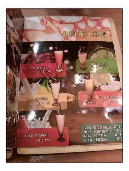 菜單 雲道咖啡 台中市素食蔬食食記 (20)