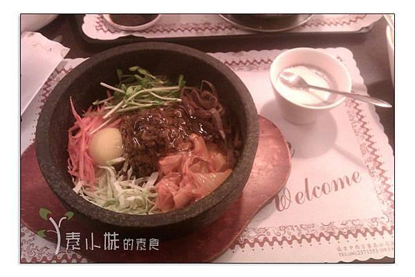 石鍋拌飯   時蔬異理素食餐廳  台南市東區素食蔬食食記
