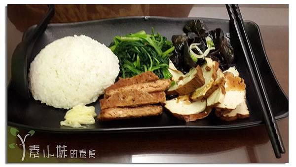 牛排套餐 壽香茶坊 台中市南屯區素食蔬食食記.jpg