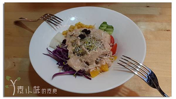 沙拉 懷特廚房White Kitchen 台中素食蔬食食記.jpg