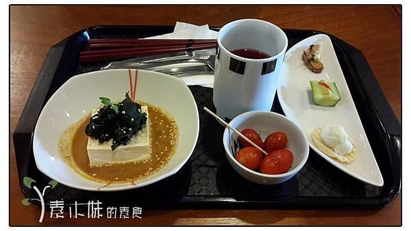 涼拌豆腐 套餐 好泉澄 台中市西區素食蔬食食記.jpg