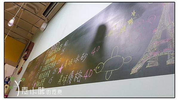 菜單 雨果的天空 台中市西屯區素食.jpg