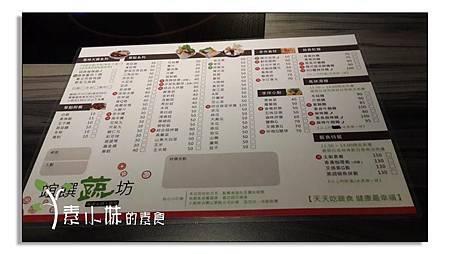 竩饌蔬坊 菜單 麻辣火鍋  拷貝.jpg
