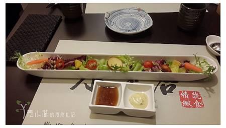 沙拉 水芙蓉精緻蔬食 台中素食蔬食食記 (1) 拷貝.jpg