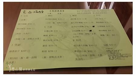 菜單 泡菜炒烏龍   食在滿願 台中素食蔬食食記 拷貝.jpg