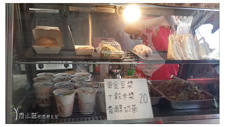 早餐 有上金廚坊 大山水晶咖啡「台中市南屯區素食」 拷貝.jpg