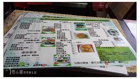 菜單 有上金廚坊 大山水晶咖啡「台中市南屯區素食」 (2) 拷貝.jpg