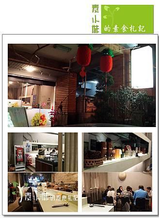 三院和洋蔬食料理堂 日風健康蔬食 外觀裝潢 台中素食蔬食食記.jpg