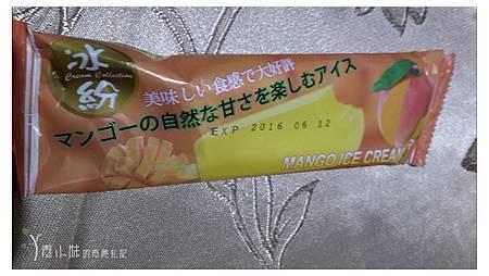 冰 棗子樹蔬食港式飲料 台中西區素食蔬食食記  (3) 拷貝.jpg