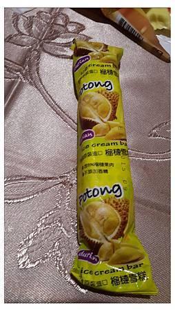 冰 棗子樹蔬食港式飲料 台中西區素食蔬食食記  (4) 拷貝.jpg