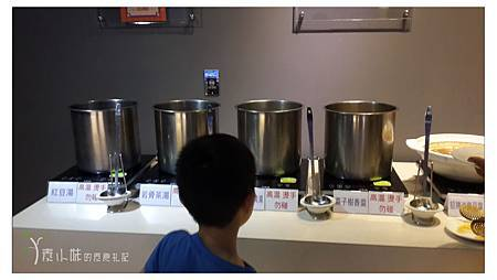 湯品區 棗子樹 台中西區素食蔬食食記  拷貝.jpg