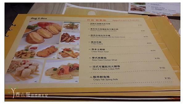 菜單 Bug & Bee 泰式創意料理 素食篇食記 康熙來了美食推薦 (葷食皆有) (1) 拷貝.jpg