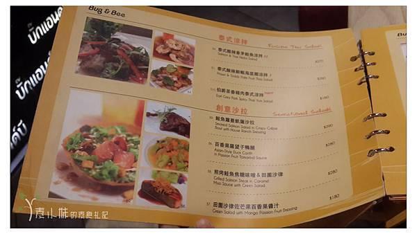 菜單 Bug & Bee 泰式創意料理 素食篇食記 康熙來了美食推薦 (葷食皆有) (2) 拷貝.jpg