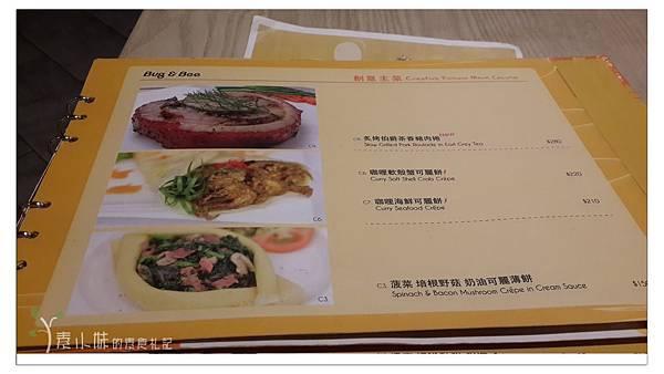 菜單 Bug & Bee 泰式創意料理 素食篇食記 康熙來了美食推薦 (葷食皆有) (3) 拷貝.jpg