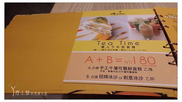 菜單 Bug & Bee 泰式創意料理 素食篇食記 康熙來了美食推薦 (葷食皆有) (4) 拷貝.jpg